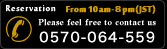 0570-064-559