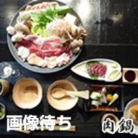 お鍋(肉)料理+小鉢3皿