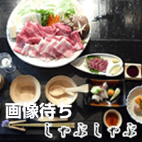 しゃぶしゃぶ+小鉢3皿