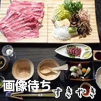 すき焼き+小鉢3皿