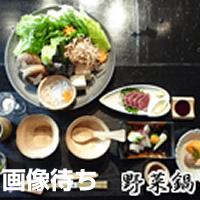 お鍋(野菜)料理+小鉢3皿