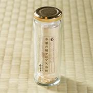 木曽の檜アロマ入浴剤